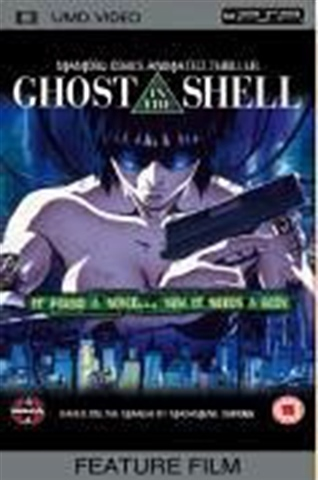 ghosts in the shell game